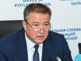 Куанышбек Искаков